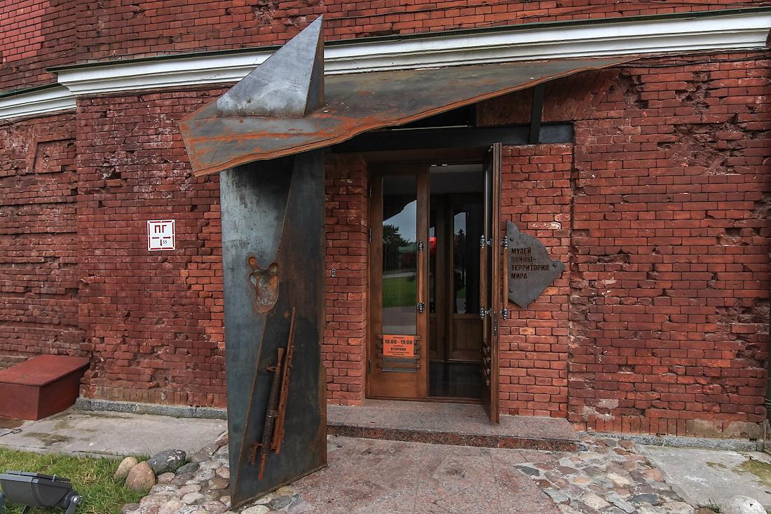 музей в Брестской крепости