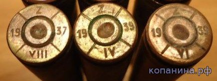 клейма на гильзах 7.92 производства Чехословакия Брно