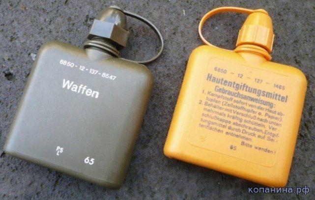 послевоенный немецкий лозантин