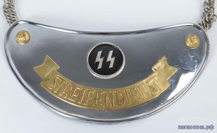 Горжет патрульной службы СС (SS-Streifendienst)