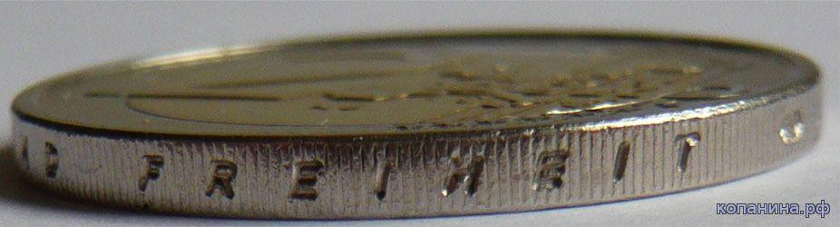 Гурт немецкой монеты 2 ЕВРО с надписью