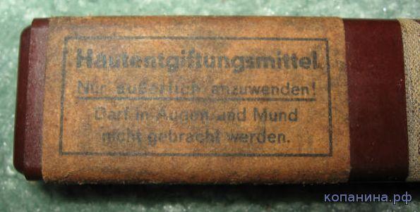 иструкция на немецкой хлорнице