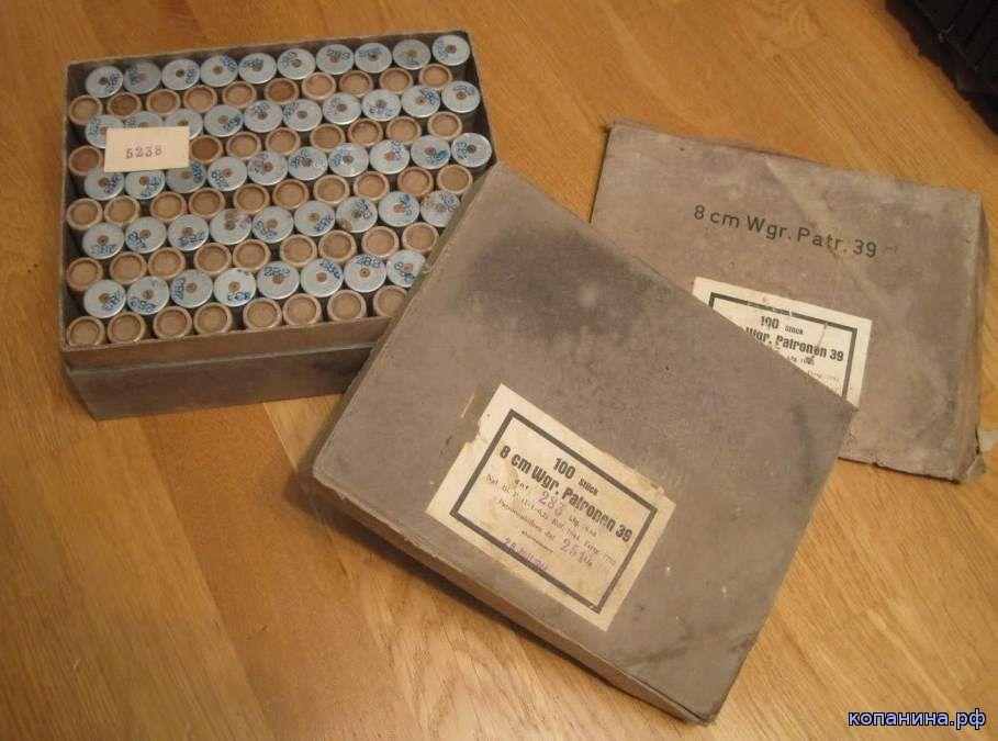вышибные патроны немецких минометных