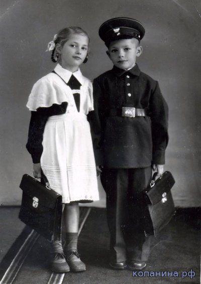 школьная форма 1948-1962гг