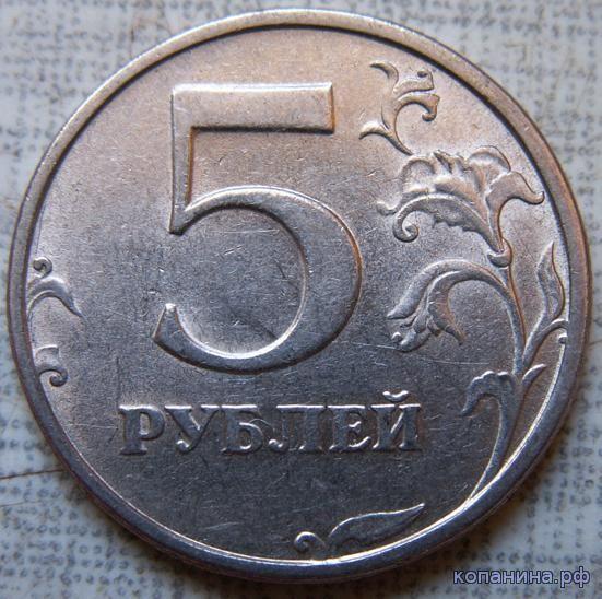 монеты россии ходячка 2014