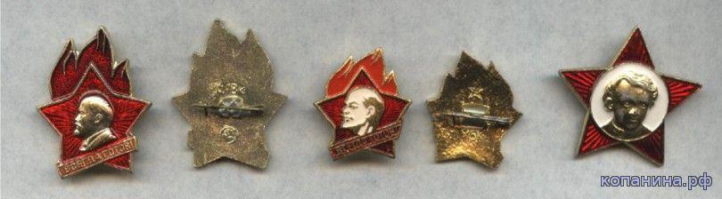 Школьные значки СССР - пионерский, октябрятский