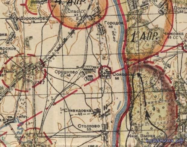 Военные карты Московская область 1941