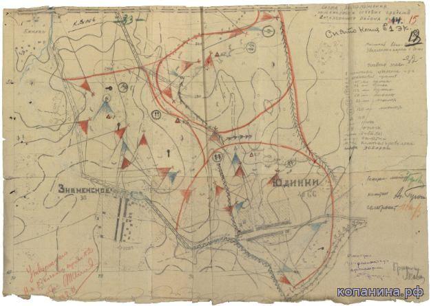 Скачать военные карты Московской области