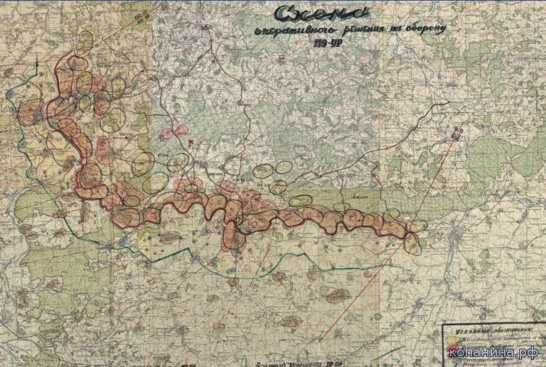 Военная карта укрепрайонов Московской области