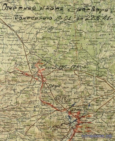 Карты Юго-Западного фронта
