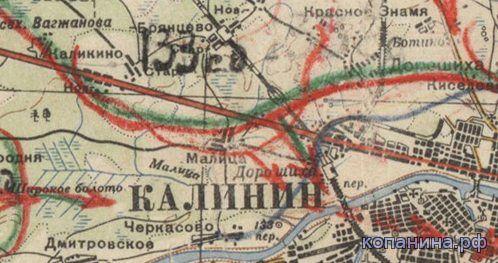 Архивные карты - Калининский фронт