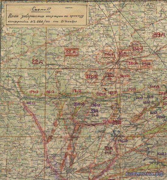 Военная карта Тверской области - Калининский фронт