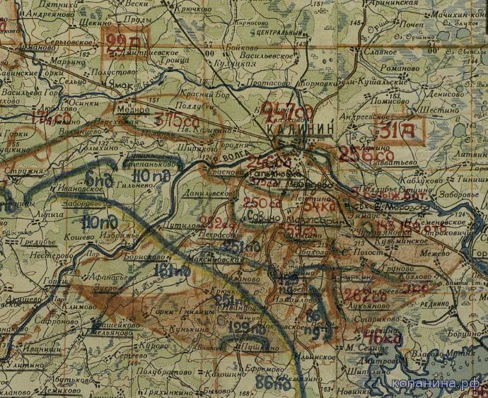 Военные карты Твери и области - Калининский фронт