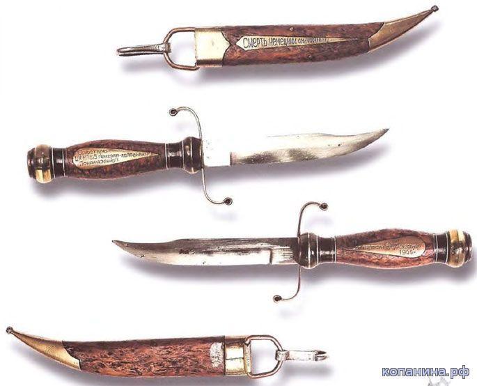 партизанкий самодельный нож