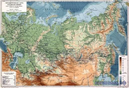 Старая карта России - Российская Империя 1912 года