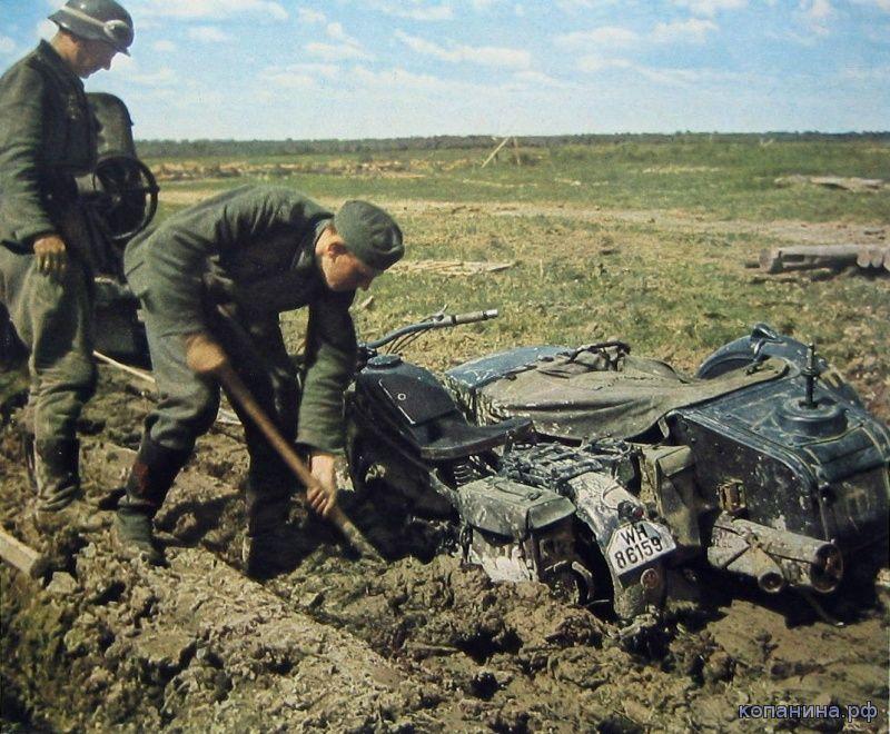 Цветные фото немецких солдат