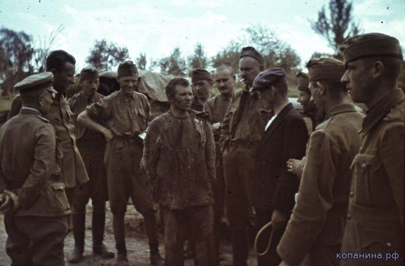Цветные фотографи 1940 годов