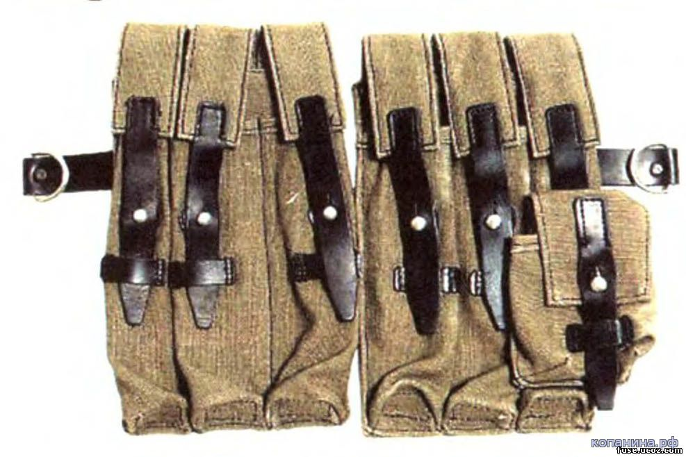 Подсумок к пистолету пулемету мп38