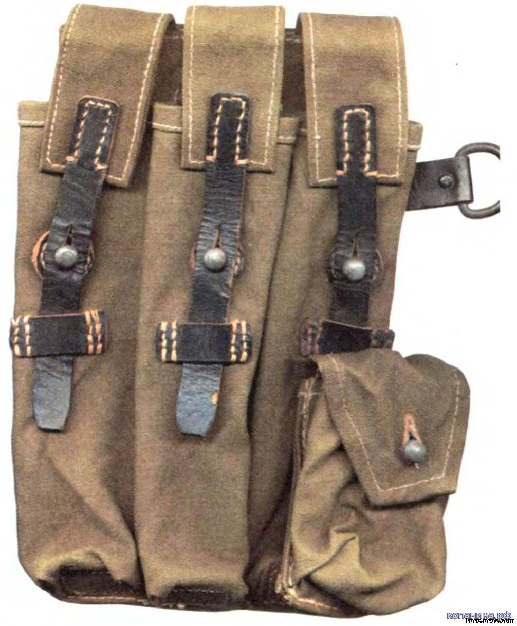 подсумки к machine-pistole 38