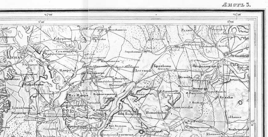 Новые карты и новая информация пополнила список раздел 2-верстовых (1:84000) карт
