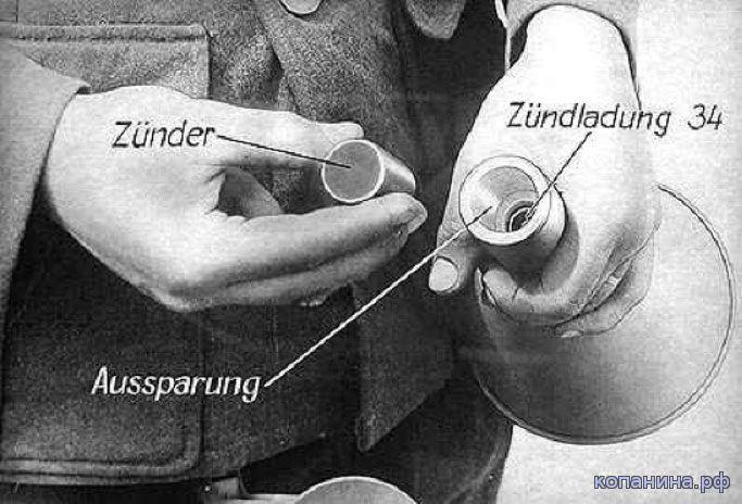установка детонатора в панцерфауст