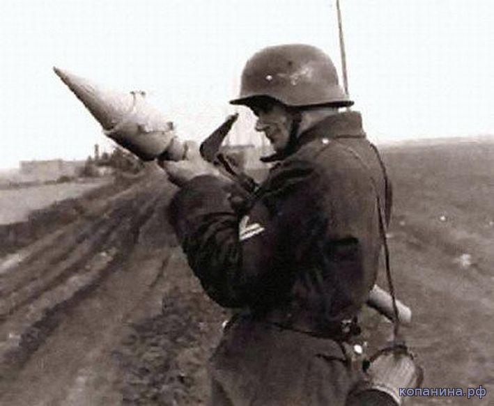 немецкий солдат с панцерфауст 150