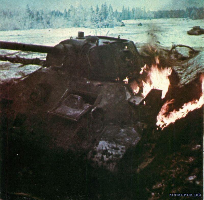 горящий т34