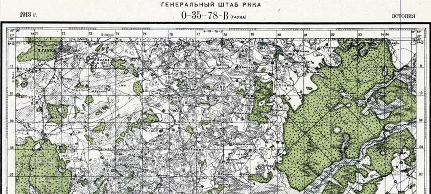 Карты Генштаба РККА 1890-1940