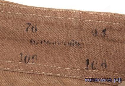 размерный штамп на немецких брюках