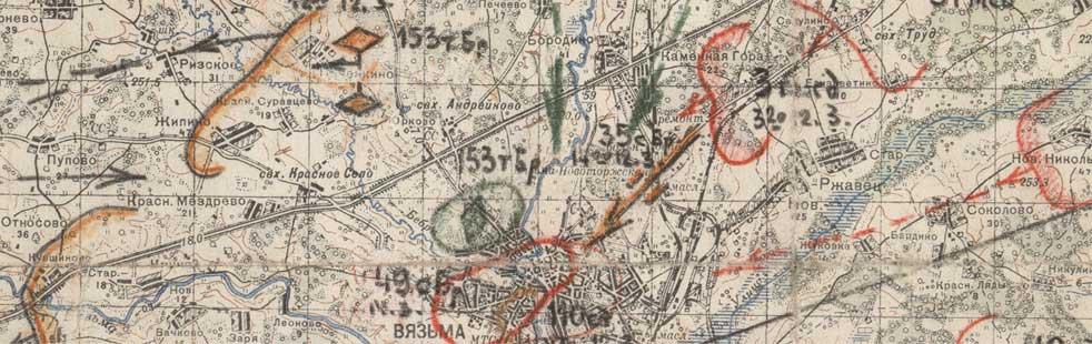Довоенные Топографические Карты Белоруссии