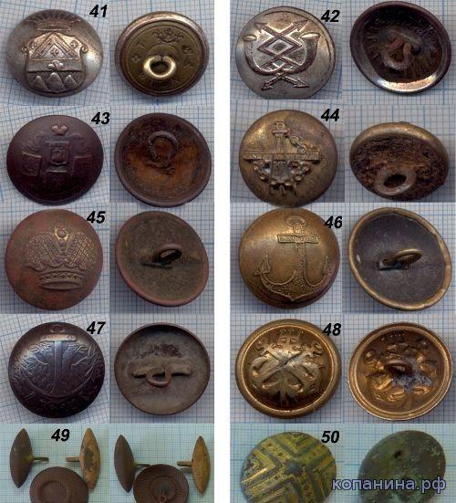 виды старинных пуговиц