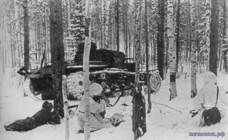 Бой в лесу, немецкая тактика лесного боя