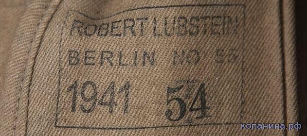маркировка немецкой формы, чернильные штампы
