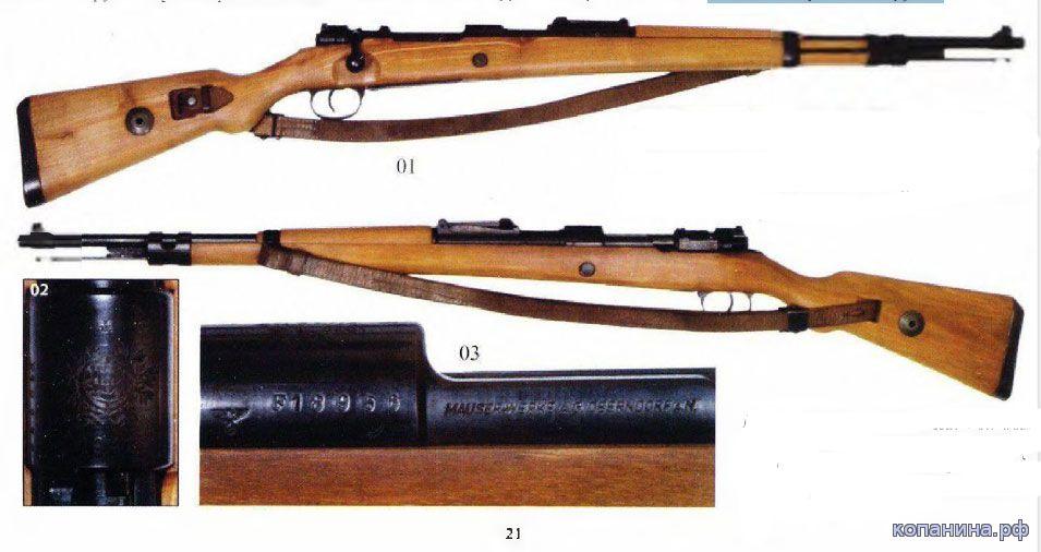 оружие вермахта карабин 98к