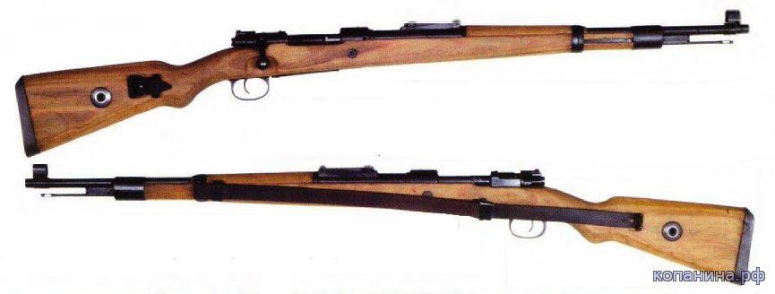 немецкий карабин 98