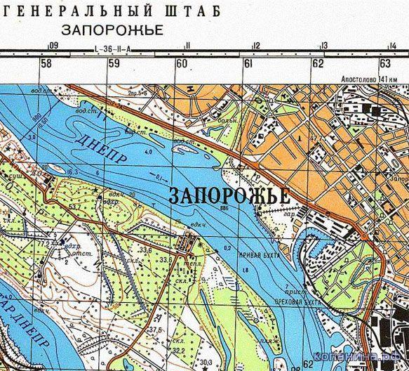 Карта украины ГЕНШТАБ 1:50000 1:100000