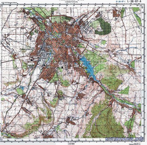 Карта украины 1см-1км