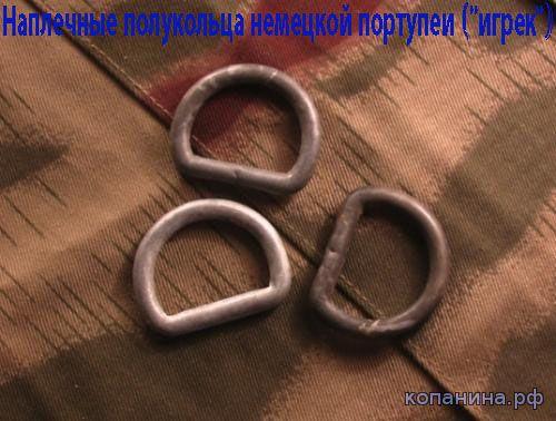 немецкая фурнитура - крюки зацепы пряжки