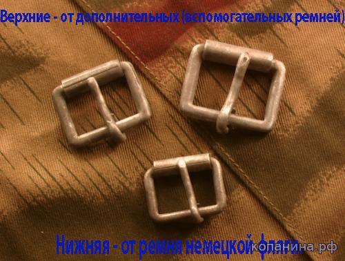 немецкие ременные пряжечки алюминий
