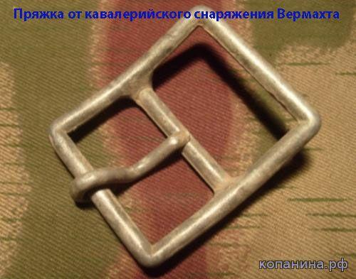от кавалерийского снаряжения Вермахта