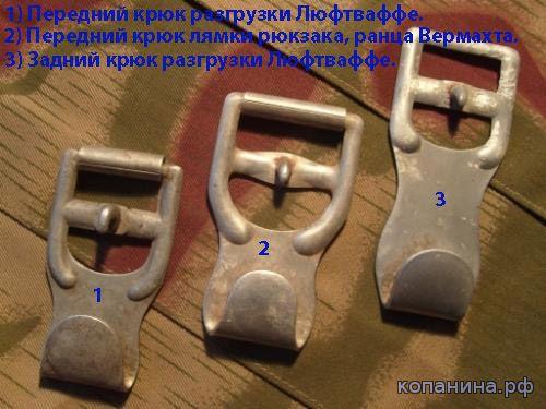 немецкая фурнитура -пряжечки, зацепы, карабины, подвесы