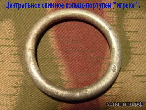 """Центральное кольцо немецкой портупеи (""""игрека"""")"""