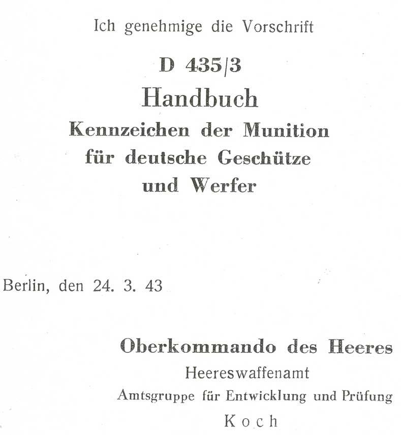 Германский справочник по маркировке боеприпасов