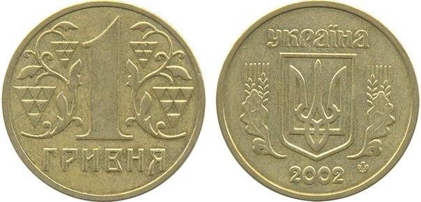 Дорогие монеты Украины