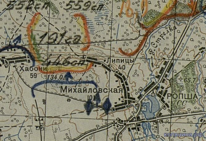 Скачать военные карты Ленинградской области, КФССР (Ленфронт 1941)