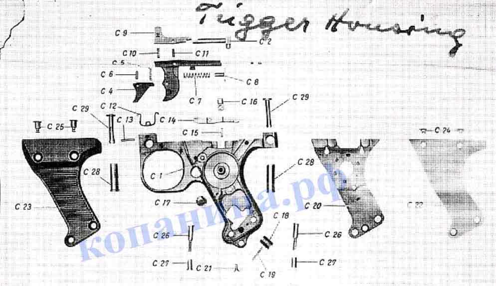 чертеж немецкого пулемета MG 34