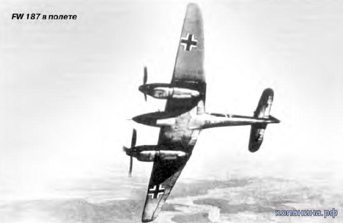 Двухмоторный истребитель FW-187