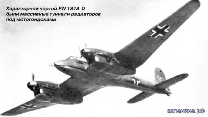 самолет FW 187