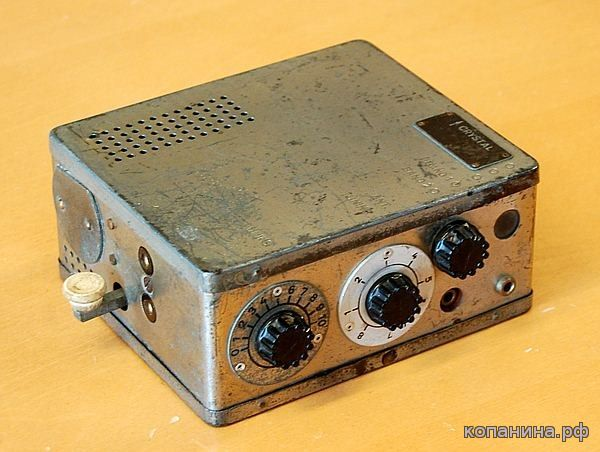 радиостанция абвера