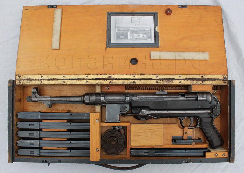 Транспортировочный оружейный ящик для MP38 MP40